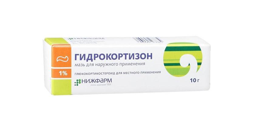 cumpără condroitină unguent cu glucozamină
